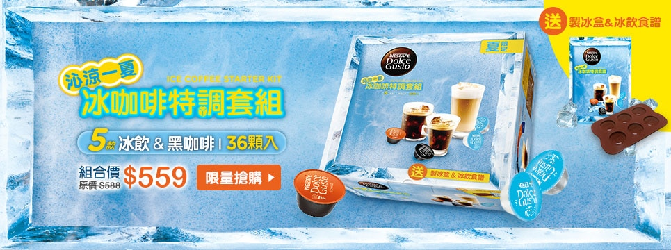 variety-pack-ice-coffee
