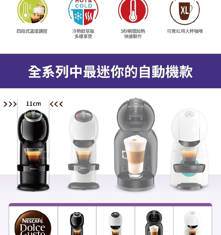 the smallest automated capsule coffee machine in the selection