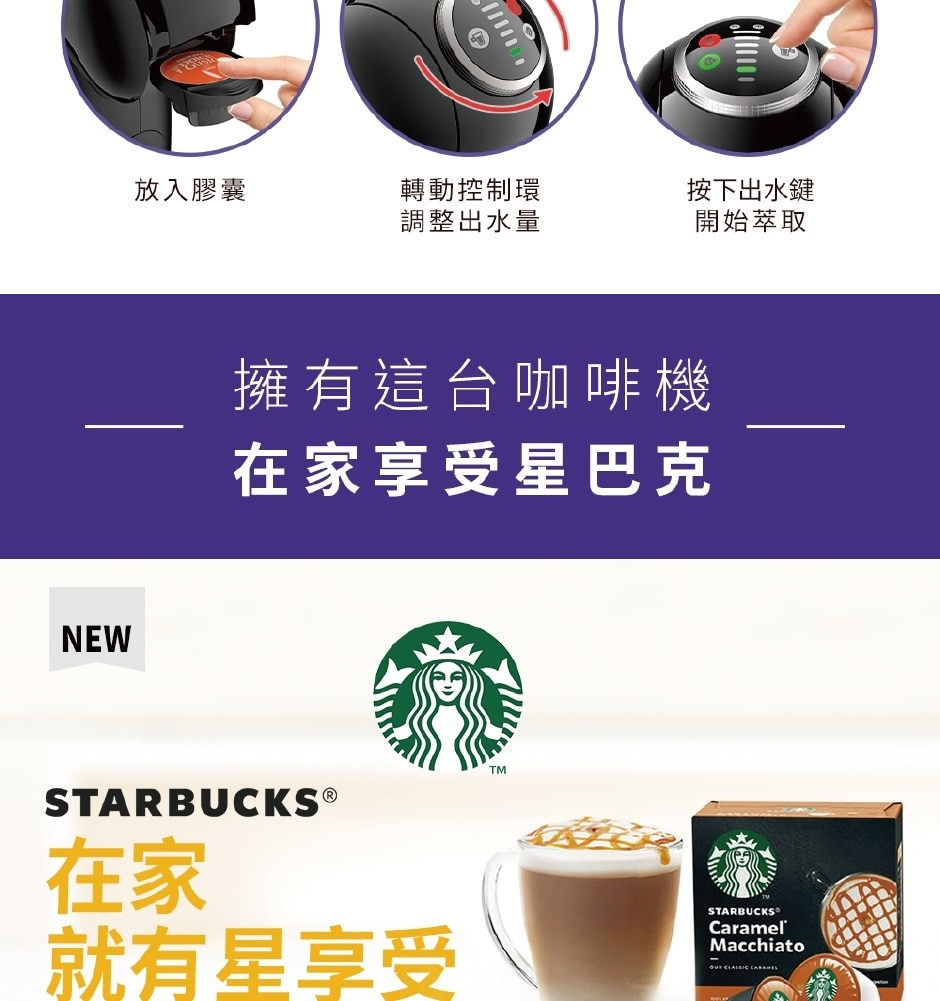 enjoy starbucks at home with only three easy steps